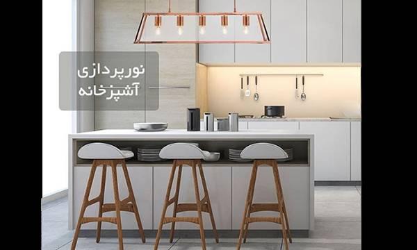 نکات کلیدی در نورپردازی آشپزخانه